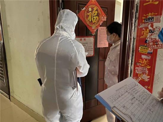 """【社区战""""疫""""】郑州中原区航海西路街道科学管控 为居民提供全方位生活保障"""