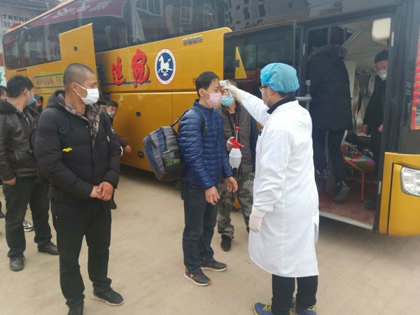 宛城区瓦店镇新一批外出务工人员安全抵达目的地