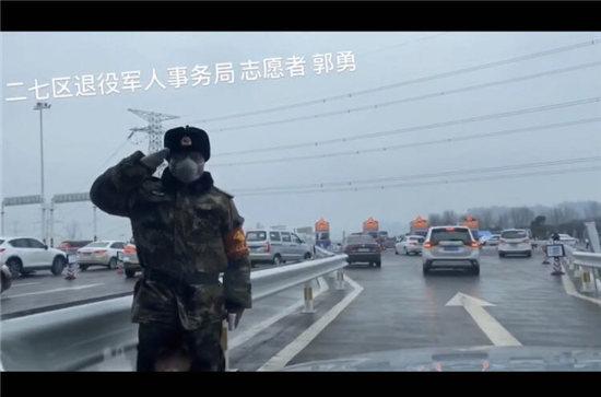 """【社区战""""疫""""】高速路口的行军礼——记二七区退役军人志愿者郭勇"""
