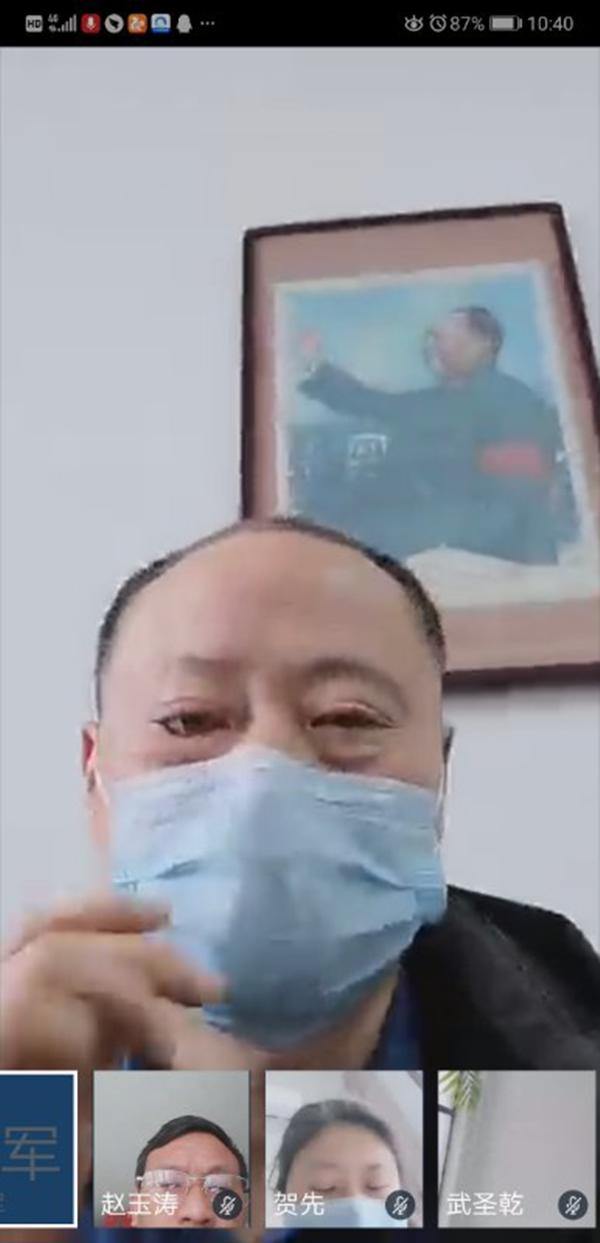 """邓州市法院通过""""钉钉""""平台 召开民事工作视频会"""
