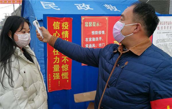 """正阳永兴镇熊辉:""""把疫情防控当做家里事去做"""""""