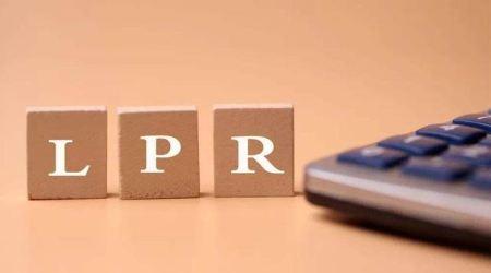 LPR利率未来走势如何 专家:利率也有可能上调