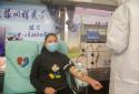 南阳市第二人民医院:首例新冠肺炎治愈者捐献血液 将爱传递