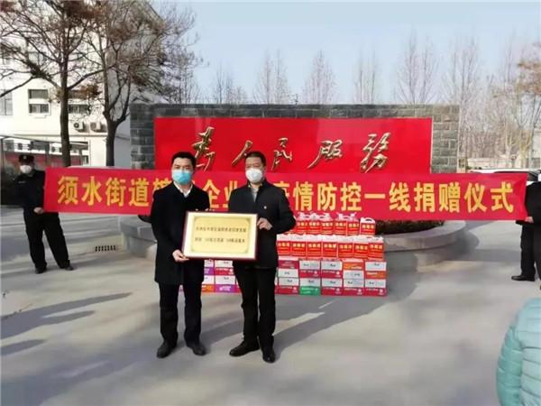 郑州市中原区新阶层:硬核敢担当 同心战疫情