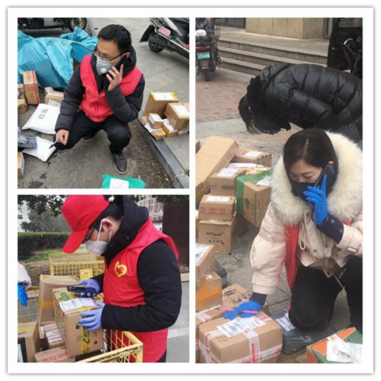 邮储银行郑州市分行支援快递一线