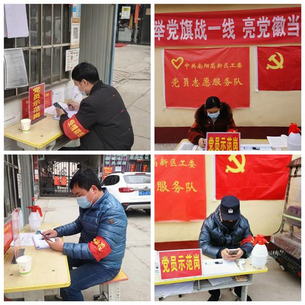 """南阳高新区法院:""""学术""""院长网络直播助审判"""