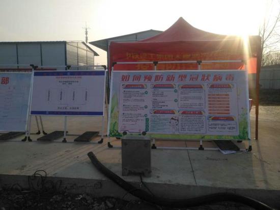 周口太康县毛庄镇多措并举推进项目建设和企业复工复产