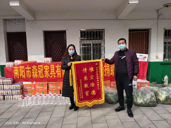 邓州市湍河中心校教师  勠力同心捐款阻疫情