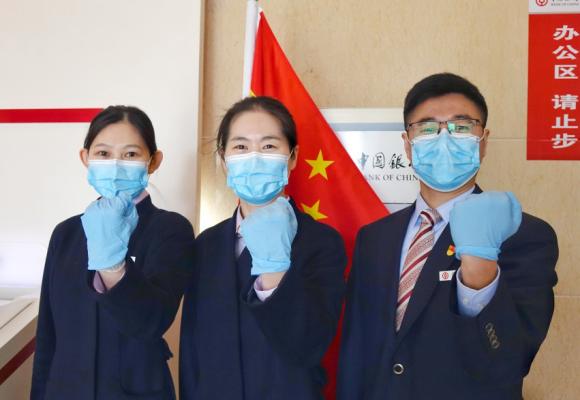 中国银行河南省分行:抗疫情 保民生 促生产