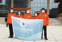 驻马店市第二人民医院援鄂医疗队5名成员受到省卫健委表彰