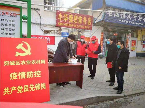"""河南南阳宛城区:""""三个有力""""为疫情下的农村经济保驾护航"""
