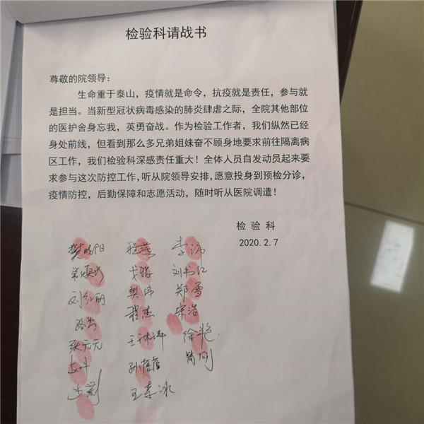 新野县医院:疫情检验战线上的逆行先锋