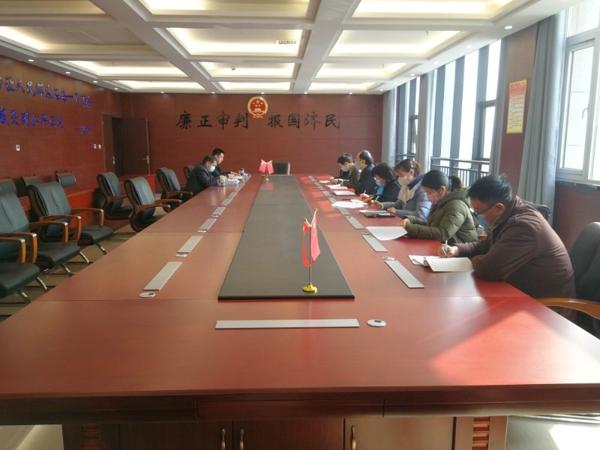 内乡法院召开民事专业法官会议