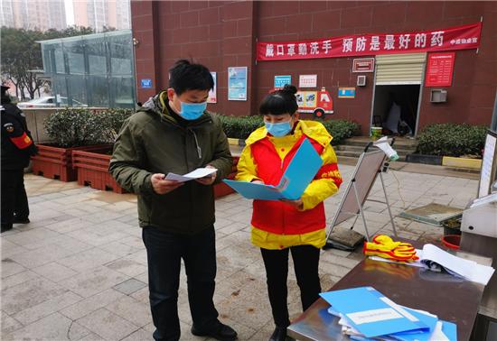 """【社区战""""疫""""】抗击疫情,党员先行——中国石油驻马店分公司党员志愿者显风采"""
