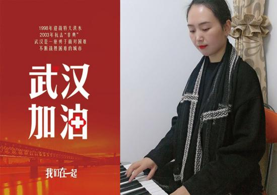 """""""声""""援武汉,黄河交通学院青年教师《为爱抗战》"""