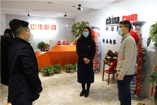 郑州市二七区退役军人事务局致谢中华网河南频道弘扬抗疫正能量