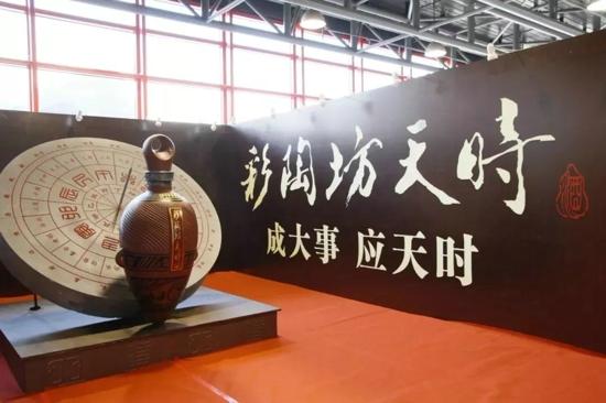 """国宝探秘:从仰韶""""小口尖底瓶""""看中国酒的起源!"""