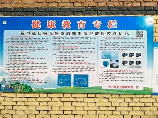 助力复工复产 郑州各县(市)区委统战部持续抓好疫情防控不放松
