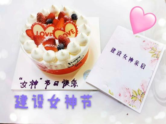 """郑州市建设路小学工会开展庆""""三八妇女节""""温暖传递活动"""