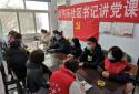 """【社区战""""疫""""】郑州市新同乐社区:一次非同寻常的线上微党课"""