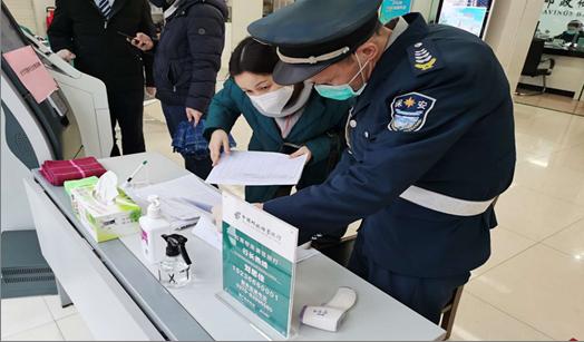 邮储银行洛阳市分行持续开展监督检查、筑牢疫情防火墙