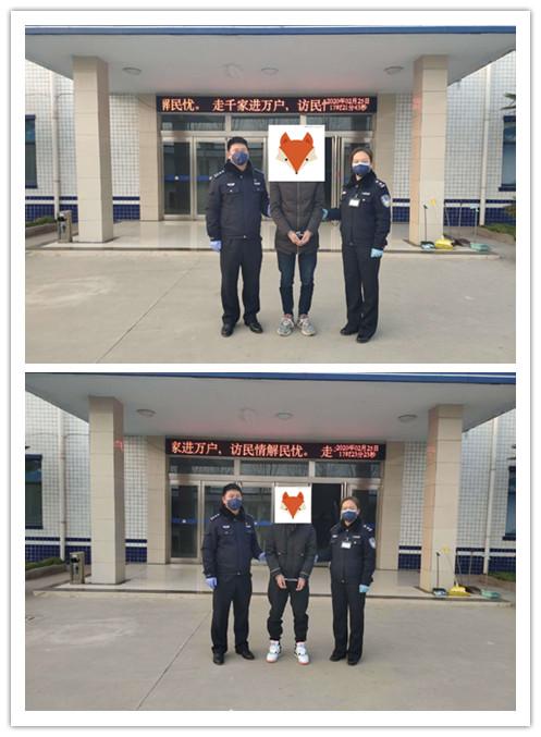 """【净网2020】天上不会掉馅饼,河南武陟县破获网络""""黑彩""""系列诈骗案"""