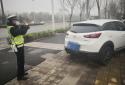 郑州市公安局交警九大队多措并举确保市民出行安全
