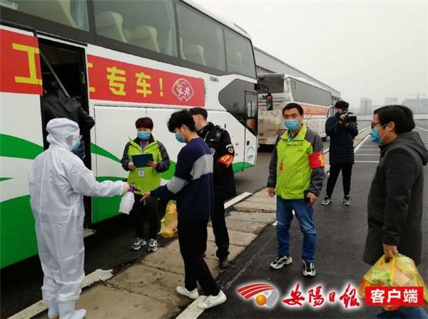 汤阴县纪委监委:以精准监督护航复工复产