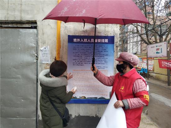 """【社区战""""疫""""】郑州市南阳路街道丰乐社区:抗""""疫""""中的平凡人"""