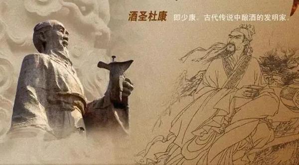 你知道吗?五千年前 杜康和黄帝联手干了一件大事