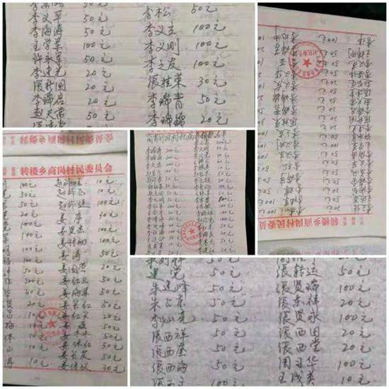 """太康李瑞涛:疫情防控表现突出,被镇党委火线""""提拔"""""""