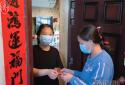 抗疫一线党旗飘扬:汤阴县医保局以党建引领做好疫情防控工作纪实