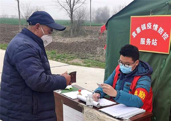 河南省正阳县:两地抗疫 大学生志愿者姚远贡献青春力量