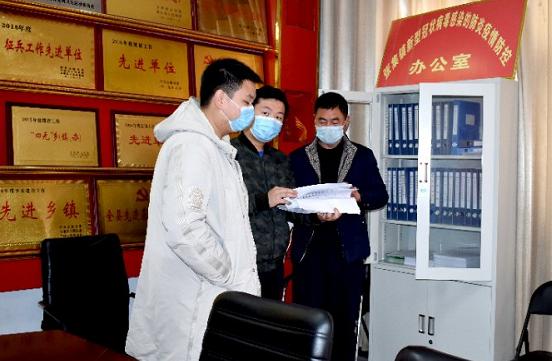 """太康冯富营:当好""""四员"""",坚决打赢疫情防控阻击战"""