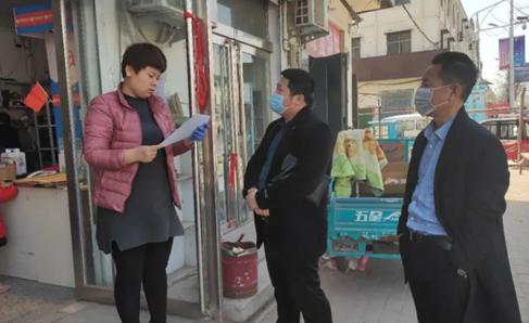 打造电商进农村综合示范升级版,河南清丰引领农特产品网销全国