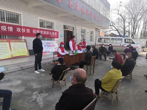宛城区高庙镇:开展扶贫义诊 保障困难群众健康