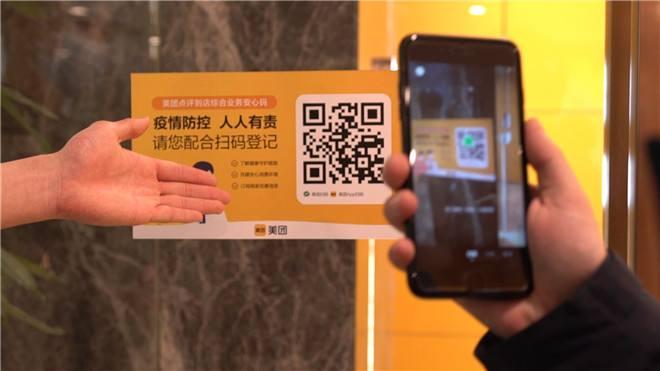"""贵阳(云岩)首批餐饮""""安心码""""上线 覆盖7000户餐饮单位"""