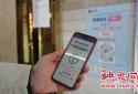"""郑州大数据行程卡来了 防控复工再加""""码"""""""