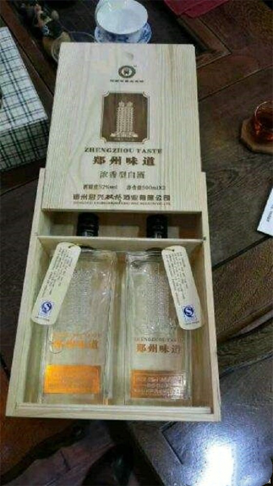 郑州君兴酒业荣获2020年度诚信放心消费典范企业