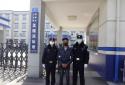 邓州一辖区群众为阻疫民警送锦旗