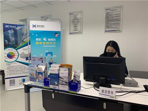 """315进行时——鼎和保险河南分公司:为消费者战""""疫""""维权"""