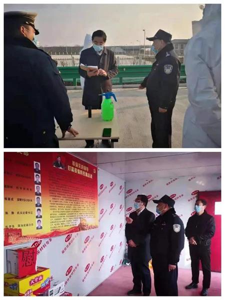 社旗县公安局扎实开展疫情防控期间思想政治工作