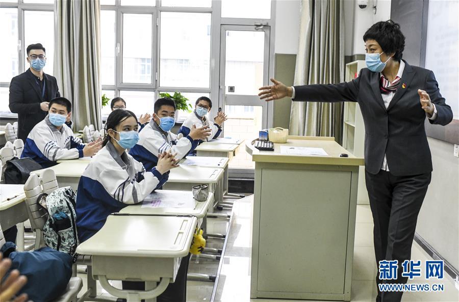 贵州、新疆、青海三地复课!如何确保校园疫情防控?