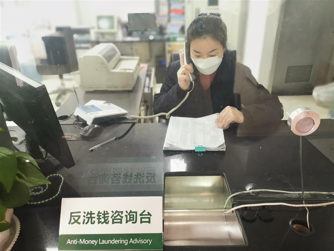 邮储银行许昌市分行疫情防控期间切实履反洗钱工作职责