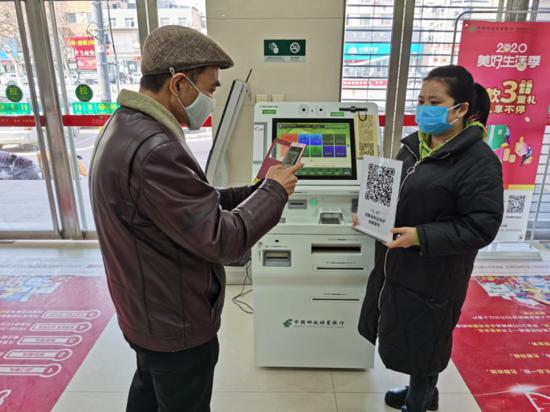 """邮储银行濮阳市分行借助线上优势开展""""3.15消费者权益保护""""宣传活动"""