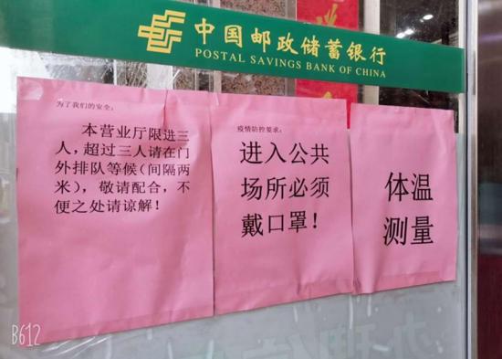 """邮储银行河南省分行:六层防控,让客户用上""""放心钱"""""""