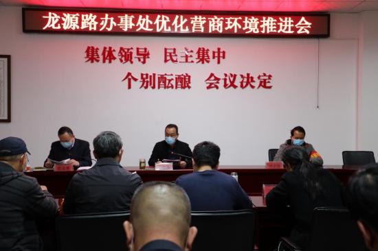 """【社区""""战""""疫】郑州市龙源路办事处:促清表、强项目、优环境"""
