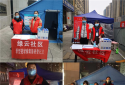 """【社区战""""疫""""】郑州市二七区退役军人事务局开展""""强学习、战疫情、做先锋""""主题党日活动"""