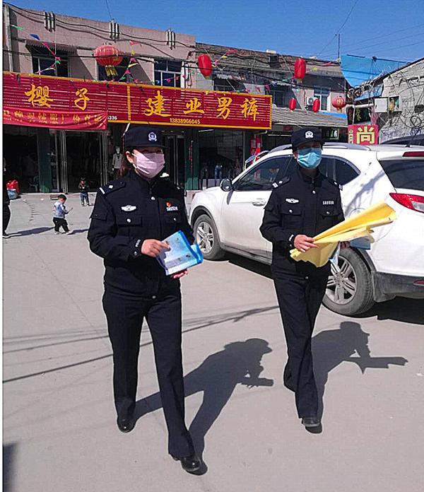 邓州市穰东派出所积极开展防范电信诈骗宣传活动