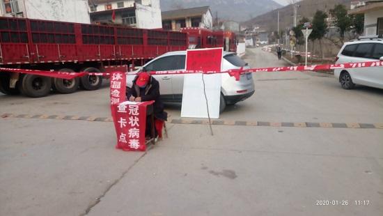 东卢寨村防疫一线:62年党龄的老党员王相成 捐赠口罩助战疫